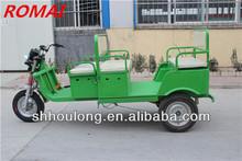 Romai passenger auto rickshaw /motorcycle/Battery Operated electric rickshaw