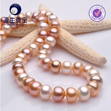 Wholesale 11 - 12mm natural irregular freshwater pearl