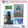 1kg,25kg Chemical Powder Weighing Filling Machine/0086-18516303933