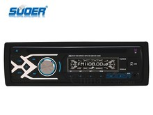 Suoer High Quality Car DVD/VCD/CD/MP3/MP4 Player 1 Din Car DVD Player
