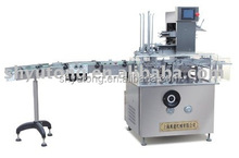 Automatic Injection Encasing Packing Machine
