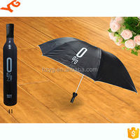 high quality colorful bottle wine umbrella by pongee material 19 mini 6 k umbrella