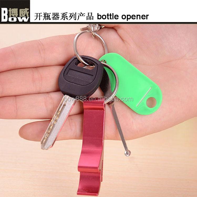 opener0821-04.jpg