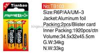 1.5v um3 Carbon battery AA r6 aa battery