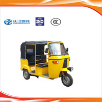 Popular model three wheel passenger motor vehicles with cover