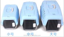 iron door Pet Carrier Travel Box Basket Cage Outdoor New cat dog