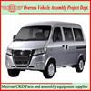 Gasoline Engine 8 Seats 2014 New Multi-Purpose Minivans