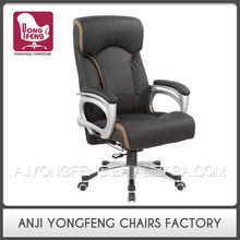 Adjustable Executive Ergonomic Chair Mechanism