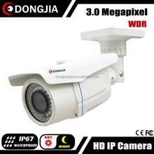 DONGJIA DJ-IPC-HD9220TRZ Waterproof Network 3MP WDR Outdoor HD Security Camera Optic Zoom IR
