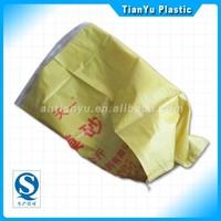 PP sand bag Polypropylene Woven Bag 25kg to 50kg