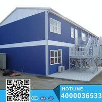 2015 Prefab Modular Living Container House Design