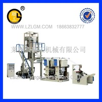 Plastic film blowing gravure printing machine/plastic bag printing machine