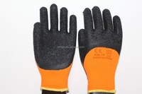 Arctic Gloves Acrylic Liner Latex Coated Winter Gloves