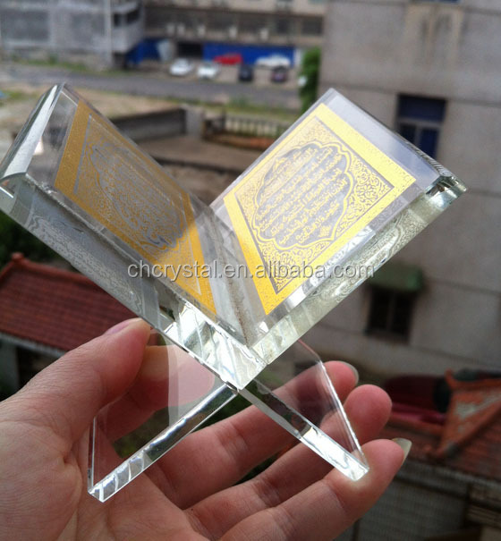 Quran Gift For Wedding : ... Quran Wedding Gifts,Islamic Quran Frames,Holy Quran Gift Product on