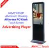 42 inch LCD Advertising Player