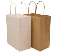 Personalized kraft paper bag, logo printed bag