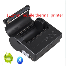 portable wireless bluetooth mobile thermal ticket printer TS-M410 for 112mm thermal paper