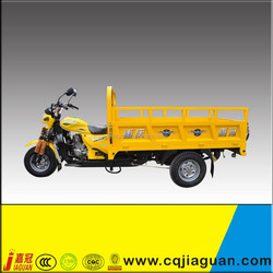 New Design Cargo Trike Motorcycle For Sale