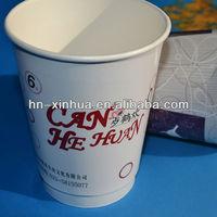 coffee cup printing machine