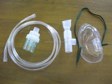 Disposable surgical adult nebulizer kit with mask/tube/jar