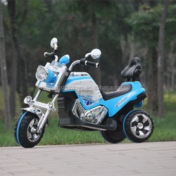 kids electric three wheel motorcycle made in china