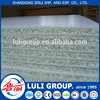 High quality melamine particle board from LuLi group
