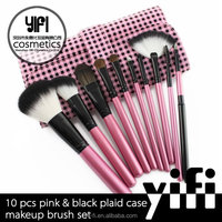 30% Off! 10 Pieces Pink & Black Lattice Case Makeup Brushes Free Art Supply Samples