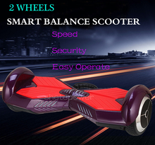 Rechargeable battery powered self balancing two wheel scooter price