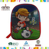 school bag ,lunch bag ,pencil case 3 sets