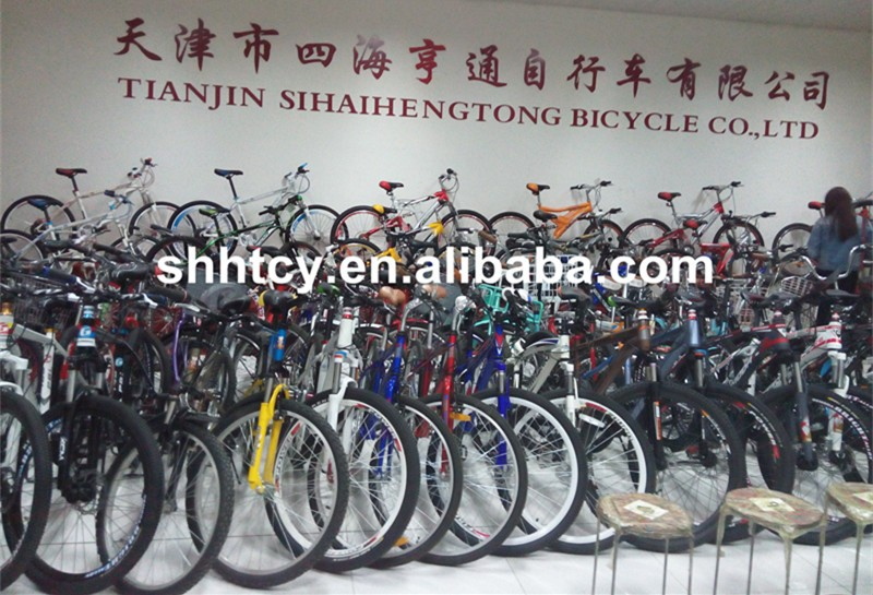 SHHT Bicycles Factory.jpg