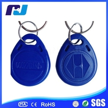 Gold supplier rfid key fob with wholesale price