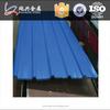 Bottom Price Useful Colored Tensil Strength 700 mpa Steel Sheets Roofing Tiles