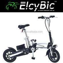 36v 10ah lithium ion battery electric bicycle folding adult electric quad bike(E-TDE03)