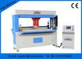 Xyj-1/25 otomatik deri şerit kesme makinesi/cnc deri kesim makinası