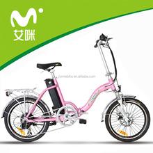 ce and en15194 bicicleta electrica,electric folding bike with speeds,pocket bike