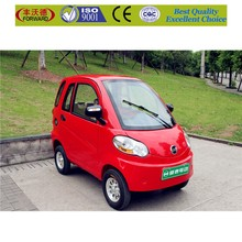 2015 new cheap chinese electric auto rickshaw