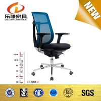 handicap high computer lounge chair best selling products stainless chair