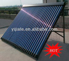 High efficient heat pipe solar collector