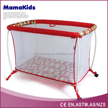 2015 Newest style foldable plastic baby folding bed