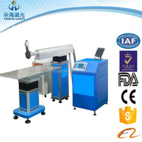 composing letter welding machine digital welding 3D channel AD letter laser welding machine