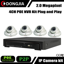 DONGJIA 4CH POE NVR Kit 2MP 1080P Security Camera System PoE