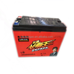 12v 20-90ah human logo brand lithium battery for motor kits , for pedal rickshaw/tricycle