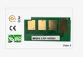 Permanente chip de tóner mlt-d709s negro chip para impresora samsung ml6510nd 5510n 5510n dexp, de euros, dom, el chn, mea