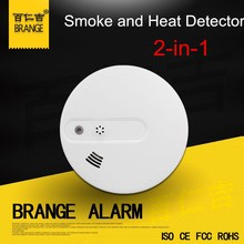 Optical smart home fire alarm detector stand alone smoke and Heat detector CE &ROHS Certificate