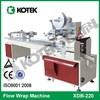 Horizontal Automatic Flow Hard Candy Packing Machine Factory