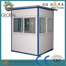 movable booth sentry box guard house, security cabin