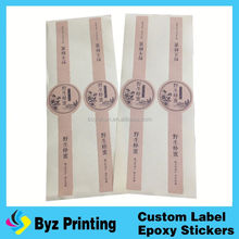 printing customized design ultrasonic label cutting machine