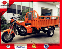 three wheel gas cargo tricycle 3 wheel scooter bike max loading :2 TONS!!