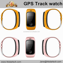 2015 wrist watch GPS tracking device for kids