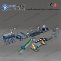 GOLD supplier for pp pe film recycling washing line/pp pe film recycling machine/plastic film recycling and washing machinery